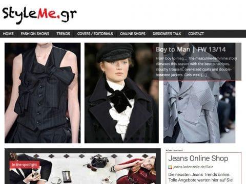 StyleMe.gr