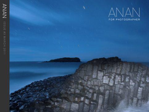 ANAN Photography WordPress Theme