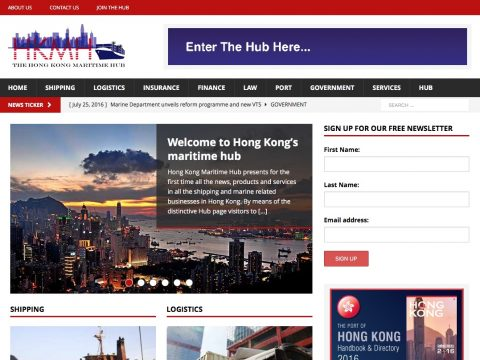 Hong Kong Maritime Hub